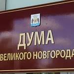 В Думу Великого Новгорода от ЛДПР пройдут представитель «Акрона» и студентка