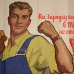 Ещё одно предприятие в Новгородской области ввело производственную гимнастику