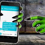 Масштабная кампания по заражению смартфонов банковскимтрояном добралась и до Новгорода. Как предотвратить беду?