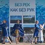 Новгородцы провели Всемирный день чистоты на экофестивале «Без рек как без рук»
