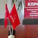 Ольга Ефимова осудила намерения четверых новгородских депутатов-одномандатников от КПРФ
