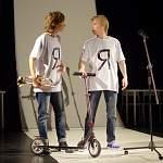 Флэшмоб театра «Малый» соберёт скейтеров, роллеров и велосипедистов Великого Новгорода