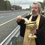 В Новгородской области освятили трассу М-11