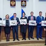Члены новгородского правительства поддержали кампанию «Самый важный пешеход»
