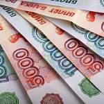 Начальнику новгородского лагеря вручили денежный приз за запрет популярных песен