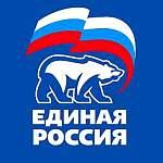 «Единая Россия» выдвинет Алексея Митюнова кандидатом на пост спикера Думы Великого Новгорода