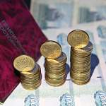Госдума окончательно приняла изменения в пенсионное законодательство