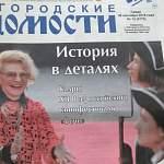 В Великом Новгороде депутат-коммунист не читает и осуждает?