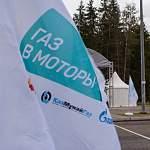 В Новгородской области на M-11 построят три КриоАЗС