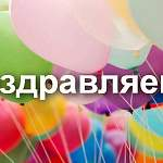 14 новгородских проектов выиграли президентские гранты. Кто стал победителем?