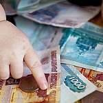 В Новгородской области папаша-моряк заплатил алименты, чтобы поехать за границу