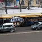 По Великому Новгороду колесит баскетбольный автобус. Его надо поймать