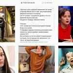 Актриса из Comedy Woman извинилась за шутку о генерале Карбышеве. Она считала его «вымышленным персонажем»