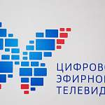 Минкомсязь: в связи с переходом на цифровое вещание активизировались мошенники
