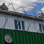 Экс-директор АРНО попросил не лишать его свободы, но суд не изменил приговор