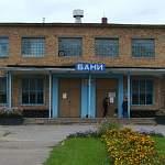 «Городские бани» Великого Новгорода прошли более сотни нарушителей