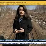 Федеральный телеканал представил фильм о фашистских злодеяниях на новгородской земле