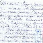 Жители глубинки поблагодарили губернатора за запуск поезда Великий Новгород — Пестово