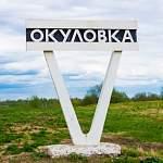 Руководитель Окуловского района подал в отставку
