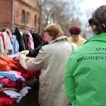 В это воскресенье в Великом Новгороде состоится Пасхальная бесплатная вещевая ярмарка