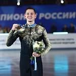 Четырехкратный чемпион России по фигурному катанию проведет в Великом Новгороде мастер-класс