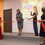 В Великом Новгороде вручили премию «Родительское спасибо»