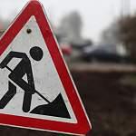 В Великом Новгороде вновь начнут ремонтировать ж/д переезд на Нехинской. На этот раз капитально