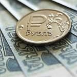 Новгородский областной медиахолдинг ОГАУ «АИК» расплатился с долгами