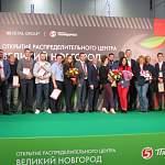 Новгородский логистический комплекс Х5 поддержит местных товаропроизводителей