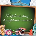 Такими вы их еще не видели: новгородские телеведущие вернулись в детство