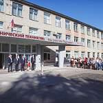 Студенты агротехникумов Новгородской области готовятся к форсайт-кэмпу