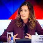 Светлана Чупшева предложила увеличить поддержку муниципалитетов