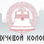 Автобусные остановки в Григорове и камеры на «зебрах»: что ещё предлагают новгородцы на «Вечевом колоколе»?