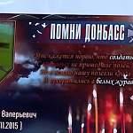 Требуется помощь в перевозке тела погибшего в Донбассе новгородца