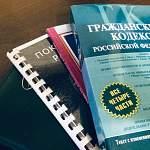 Россияне смогут договориться без суда, в этом им поможет нотариус