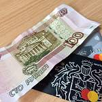 Россияне не будут платить комиссию за перевод денег в другой регион