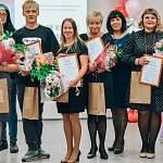 Названы имена лучших педагогов дополнительного образования Новгородской области
