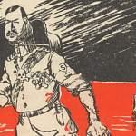 Архив раскрывает тайны.Документ «Зимней войны» в Великом Новгороде