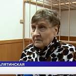 «Я никого не ударяла, клянусь своими костями»: в Великом Новгороде суд рассматривает неоднозначное дело пенсионерки
