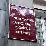 Андрей Никитин рассказал Веронике Скворцовой об изменениях в медицине Новгородской области
