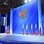 Президент предложил провести всенародное голосование по поправкам в Конституцию