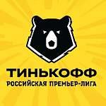 Болельщики «Урала» возмущены этим моментом в матче с ЦСКА