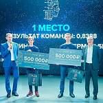 Андрей Никитин поздравил лицеиста Тихона Маврина с победой на Олимпиаде кружкового движения НТИ