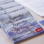 Приложение «Транспортная карта» позволит новгородцам удобно пополнять счёт «Бересты» и электронных проездных