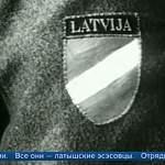 В Канаде и США запросили информацию о карателях из латышского легиона СС, которые зверствовали на Новгородской земле
