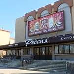 Новгородский киноцентр «Россия» превращается в новый мультимедийный центр
