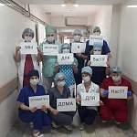 Новгородские медики поддержали флешмоб #COVIDнепобедит