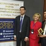Пестовский район стал финалистом национальной премии «Бизнес-Успех»