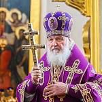 Патриарх Кирилл призвал верующих воздержаться от посещения храмов, напомнив о Марии Египетской
