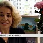 Актеры новгородского театра драмы и областной филармонии запустили флешмоб «Культура на дом»